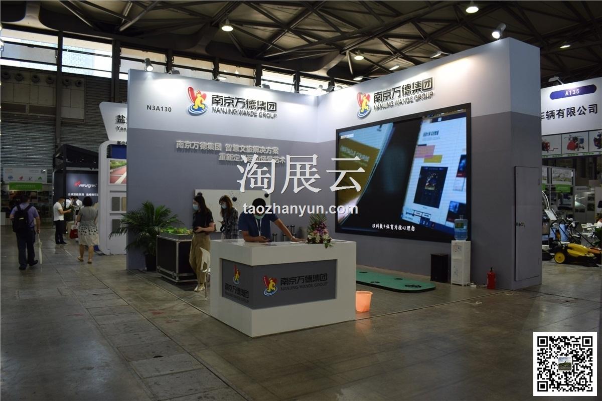 2020中国(万博官方manbetx登录)国际园林景观产业贸易博览会
