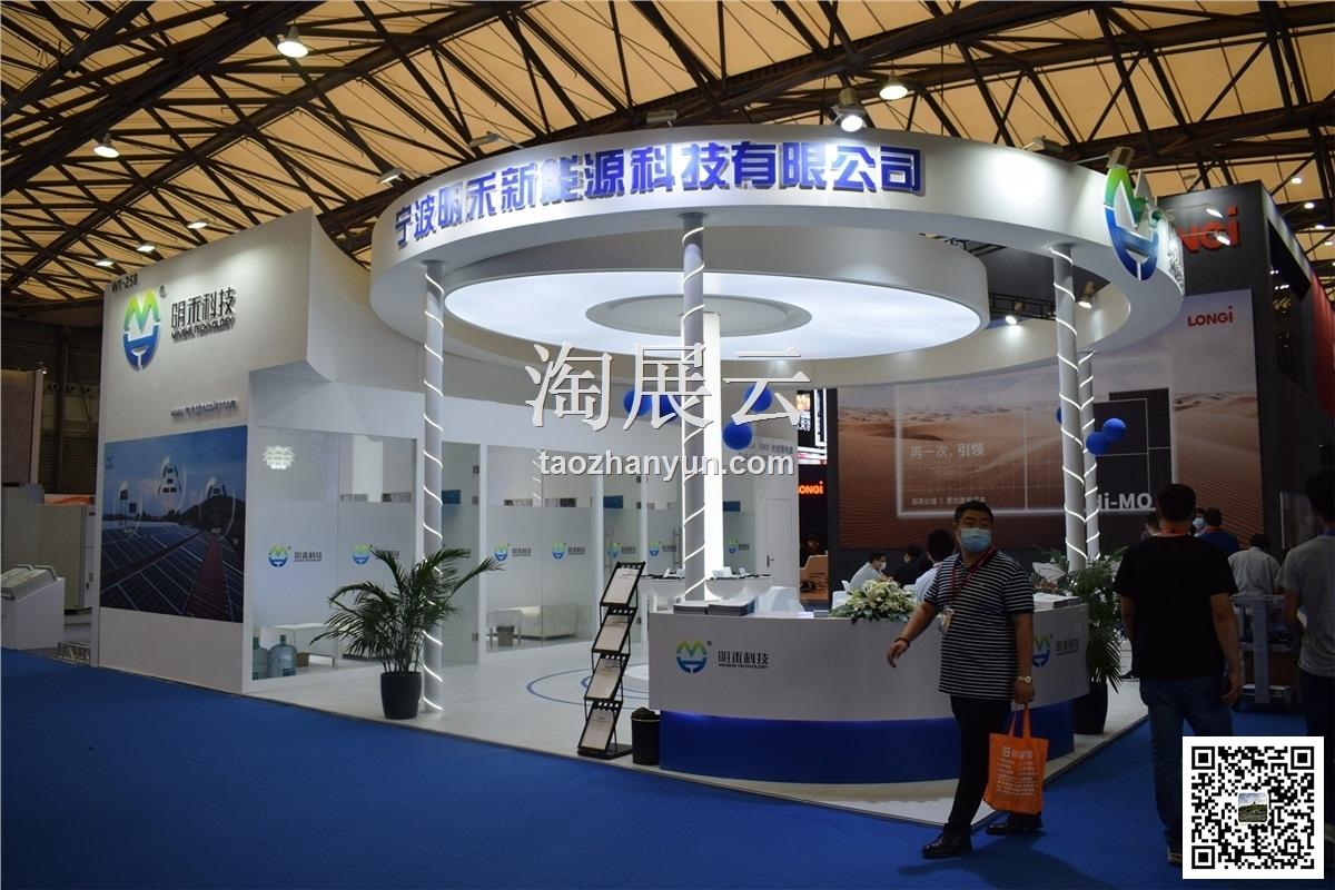 SNEC第十四届(2020)国际太阳能产业及光伏工程(万博官方manbetx登录)展览会暨论坛
