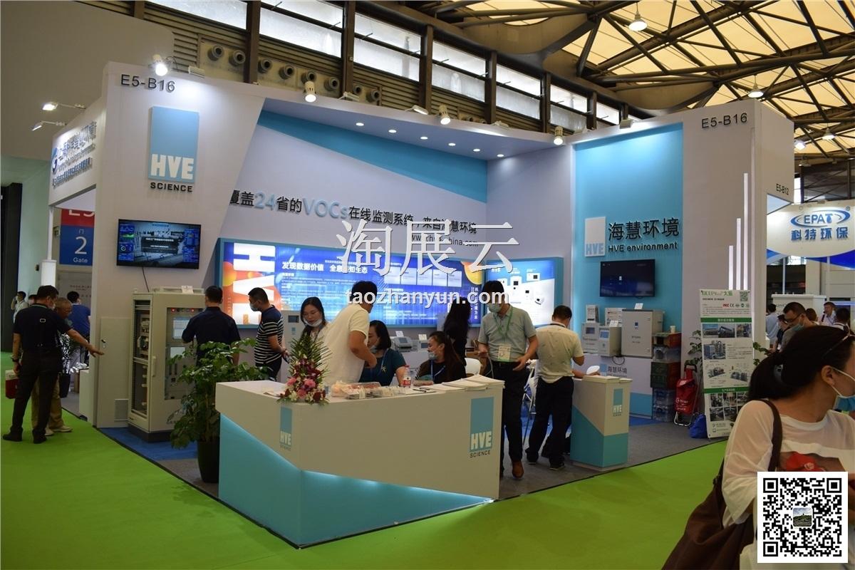 2020中国环博会
