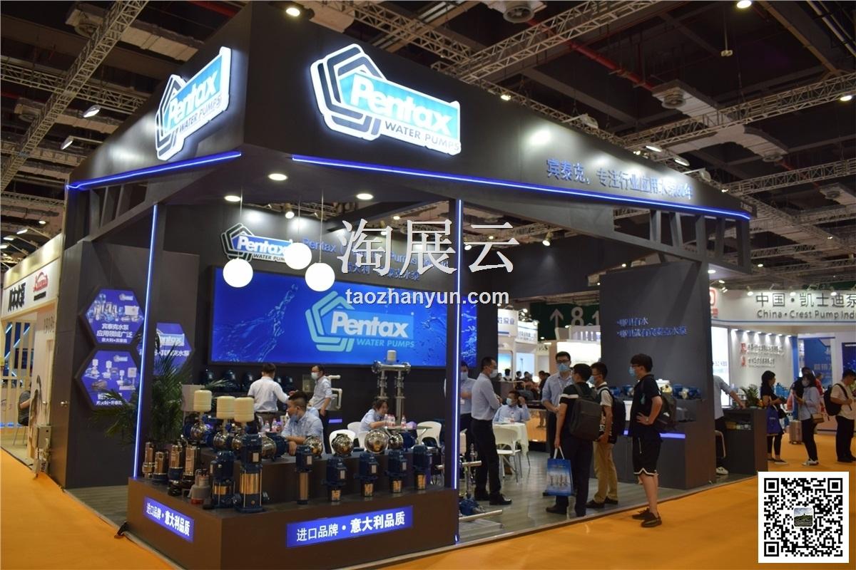 2020第9届上海国际泵管阀展(世环会)