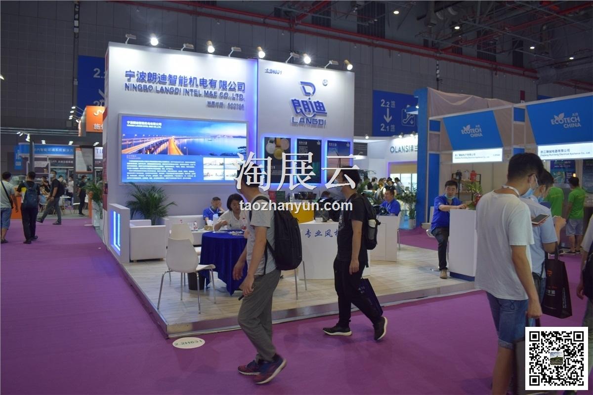2020第6届上海国际空气与新风展(世环会)