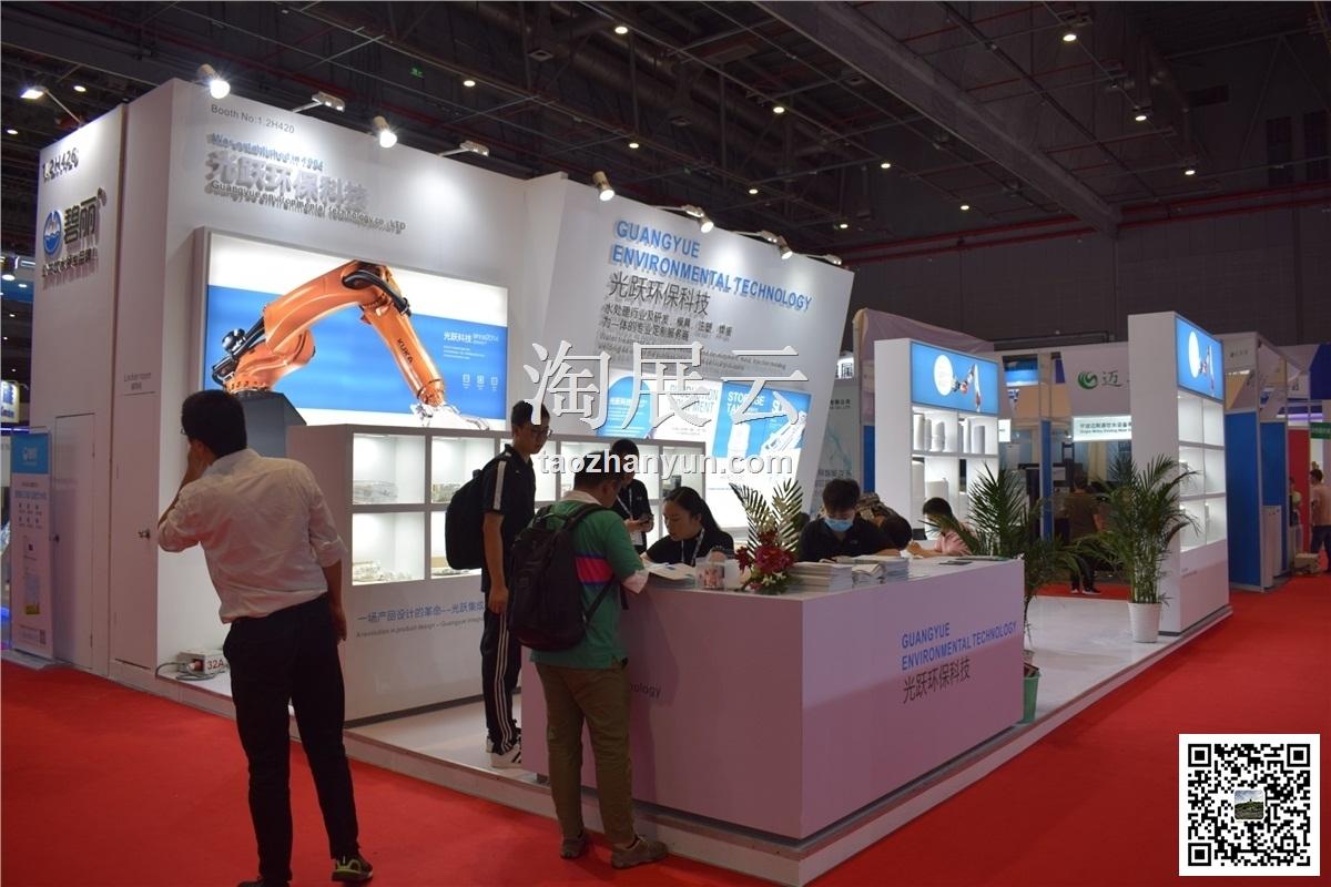 2020第13届上海国际水处理展(世环会)
