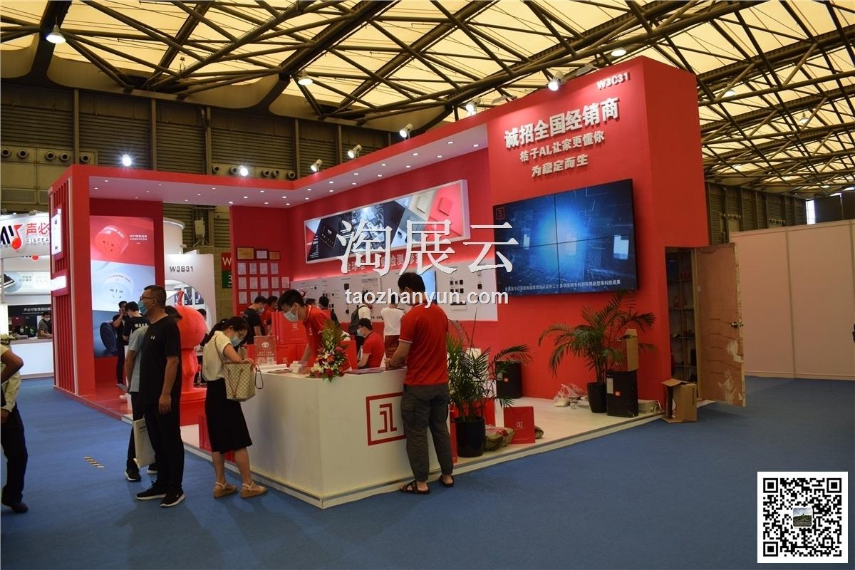 2020上海国际智能建筑展览会上海国际智能家居展览会中国(上海)国际智慧停车展览会