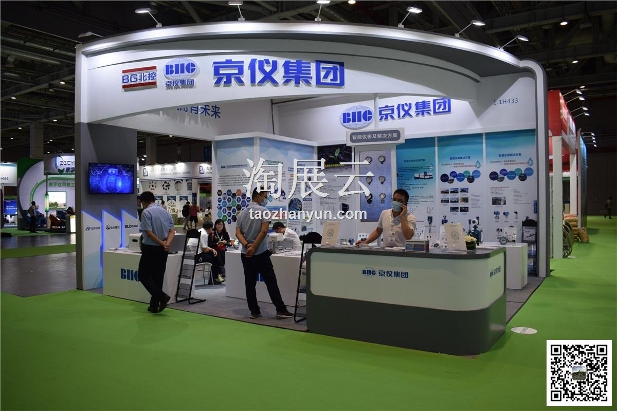 2020上海国际智慧环保及环境监测展(世环会)