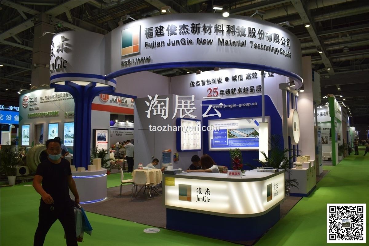 2020第6届上海国际固·废气展(世环会)