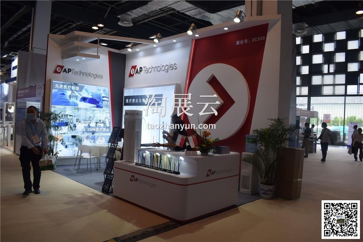 2020年中国国际医疗器械设计与制造技术展览会