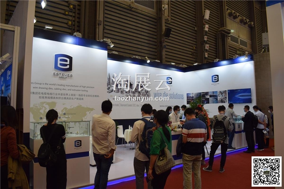 2020第9届中国(万博官方manbetx登录)国际线缆及线材技术展览会