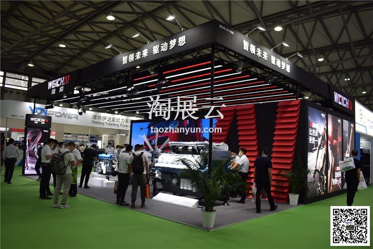 2020第20届中国全电展第19届中国动力展2020数据中心产业展暨绿色能源大会