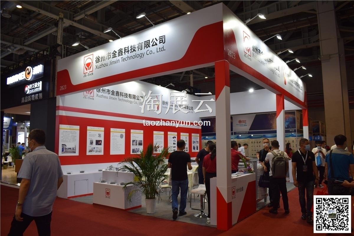 2020第十八届中国国际铸造博览会、第十四届中国国际压铸工业展览会