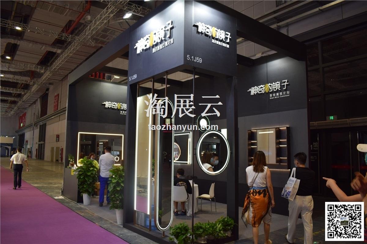 2020万博官方manbetx登录国际酒店及商业空间博览会