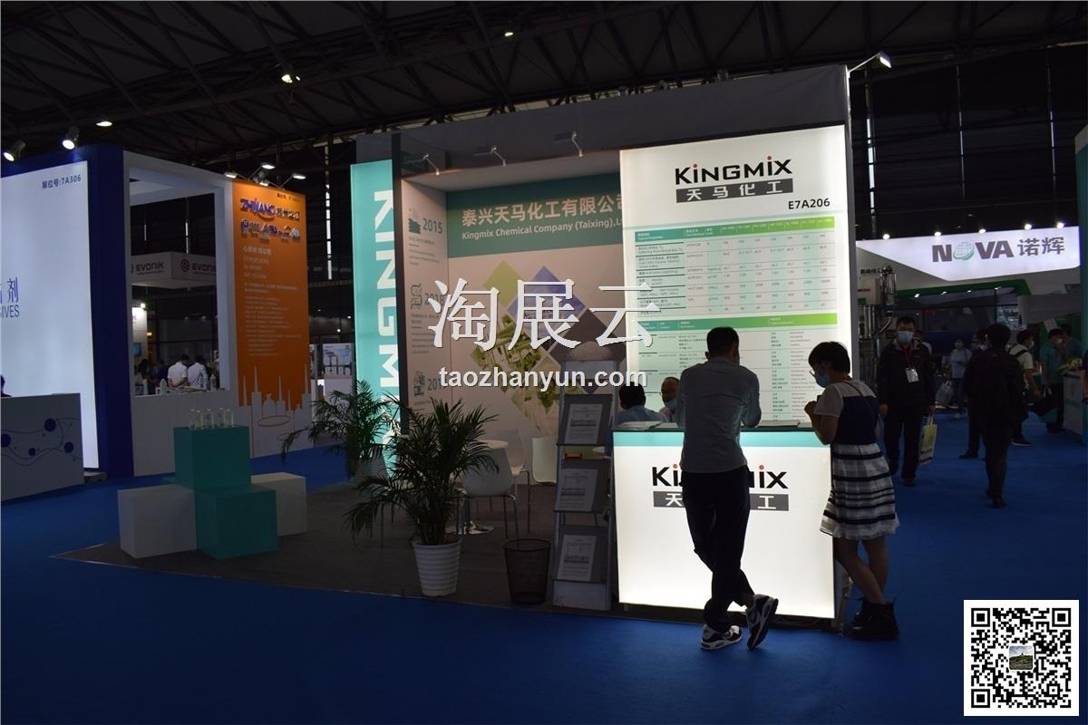2020第23届中国(万博官方manbetx登录)国际胶粘剂及密封剂展览会暨第15届胶粘带与标签展览会