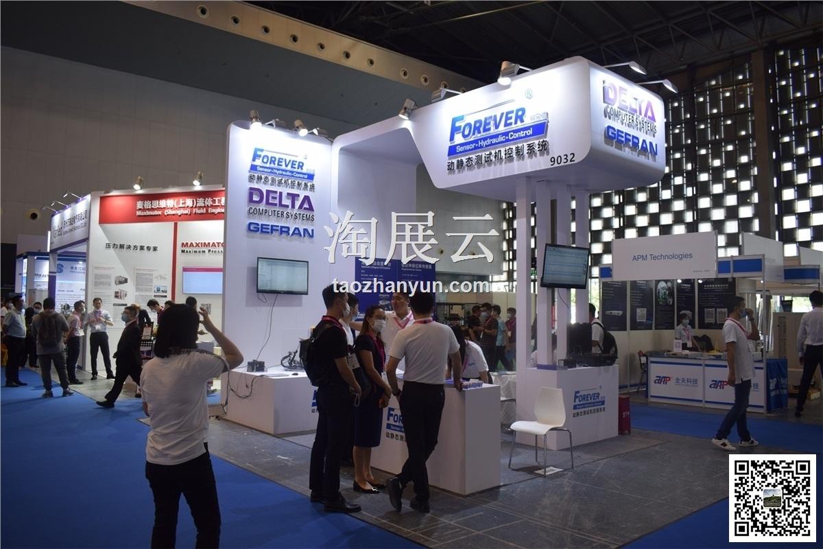 2020中国国际汽车测试、质量监控博览会