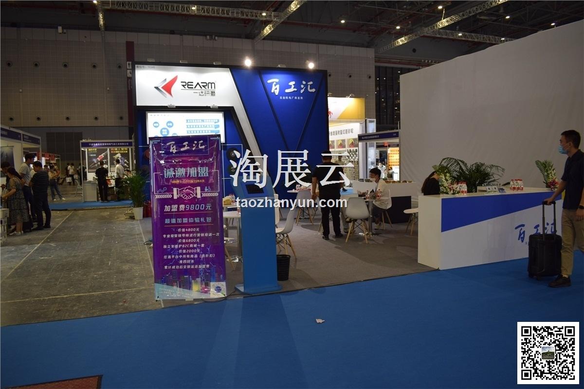 2020中国国际五金博览会