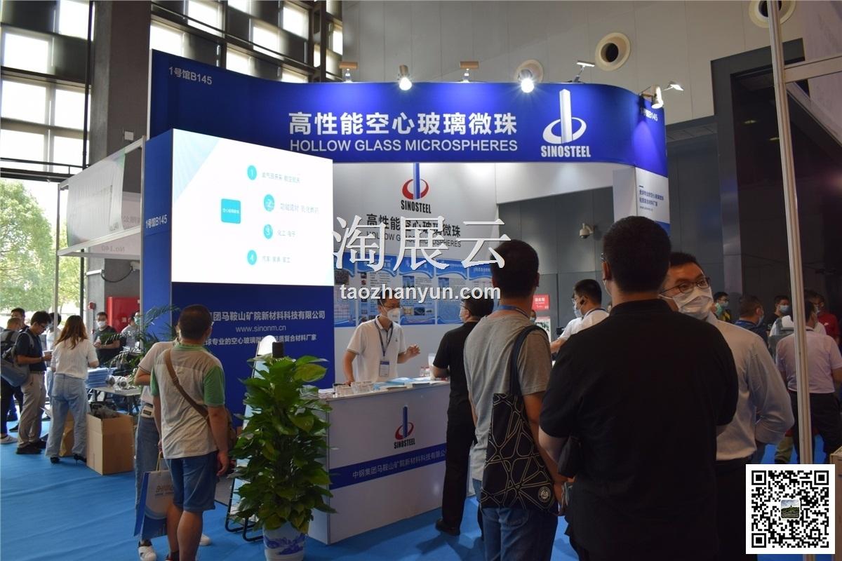 2020年中国国际复合材料展览会