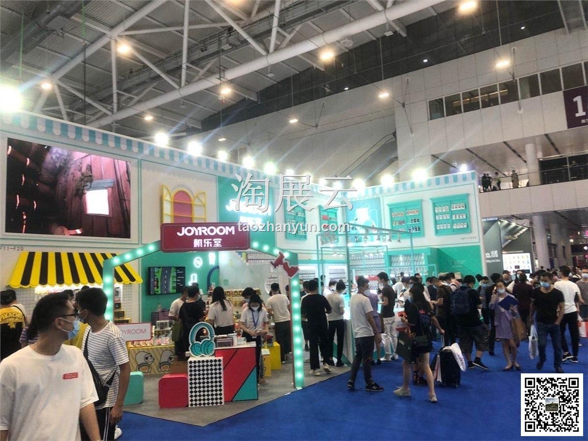 2020第二十八届中国(深圳)国际礼品、工艺品、钟表及家庭用品展览会