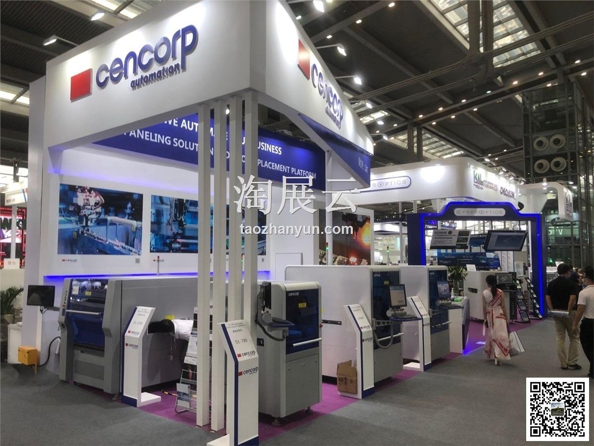 2020NEPCON ASIA深圳电子生产设备暨微电子工业展览会