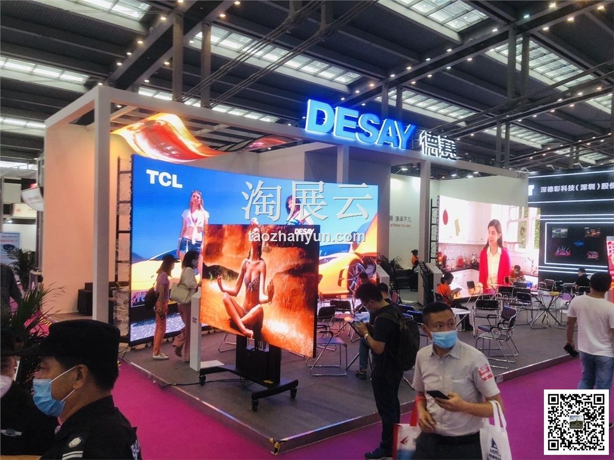 2020第十七届深圳国际LED展