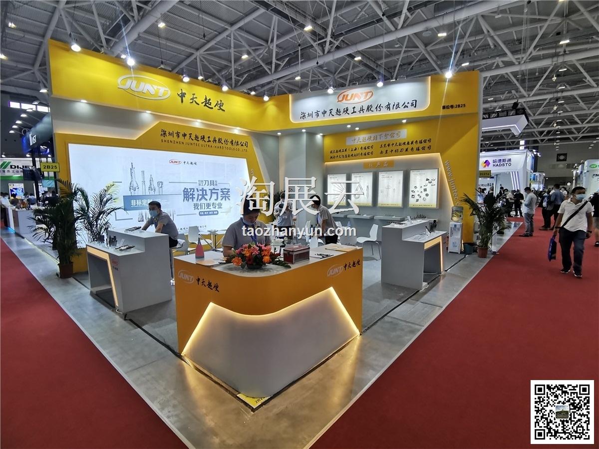 2020深圳大湾区工业博览会第23届国际模具、金属加工、塑胶及包装展
