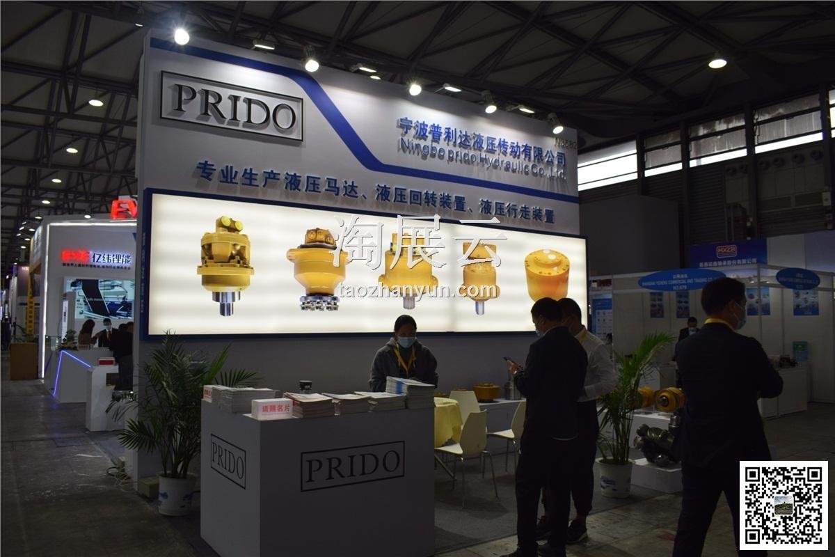 2020中国国际工程机械、建筑机械、工程车辆及设备博览会(无电话)