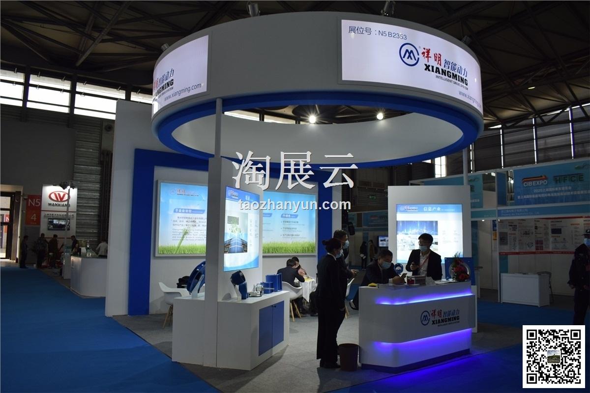 2020上海国际客车展览会暨上海国际氢能与燃料电池及加氢站技术设备展览会(无电话)