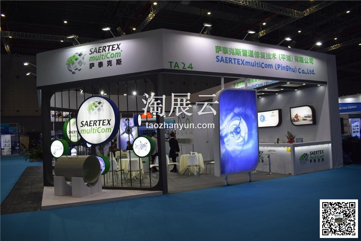 2020上海国际城市管网展览会