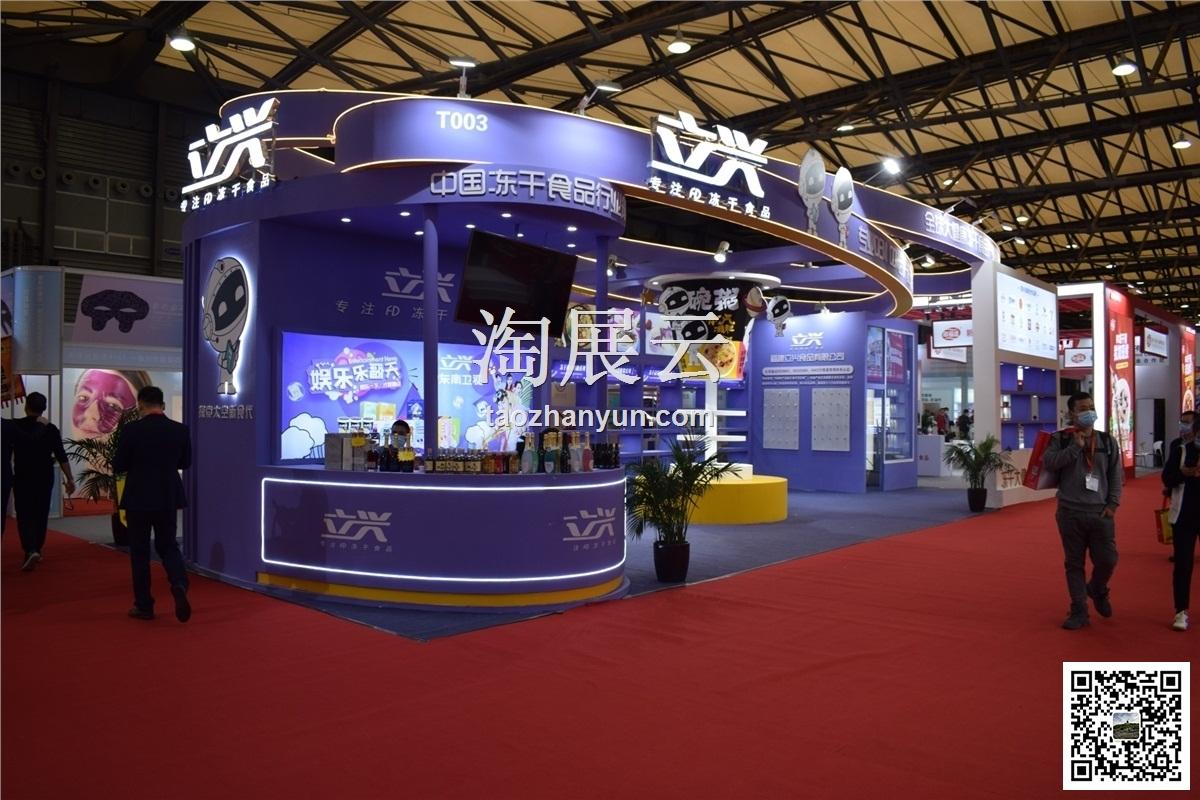 2020第11届万博官方manbetx登录新零售社交电商博览会暨直播电商供应链选品博览会