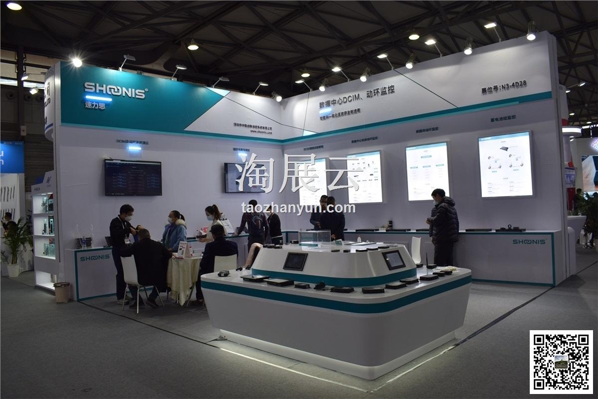 2020上海国际数据中心及云计算产业展览会