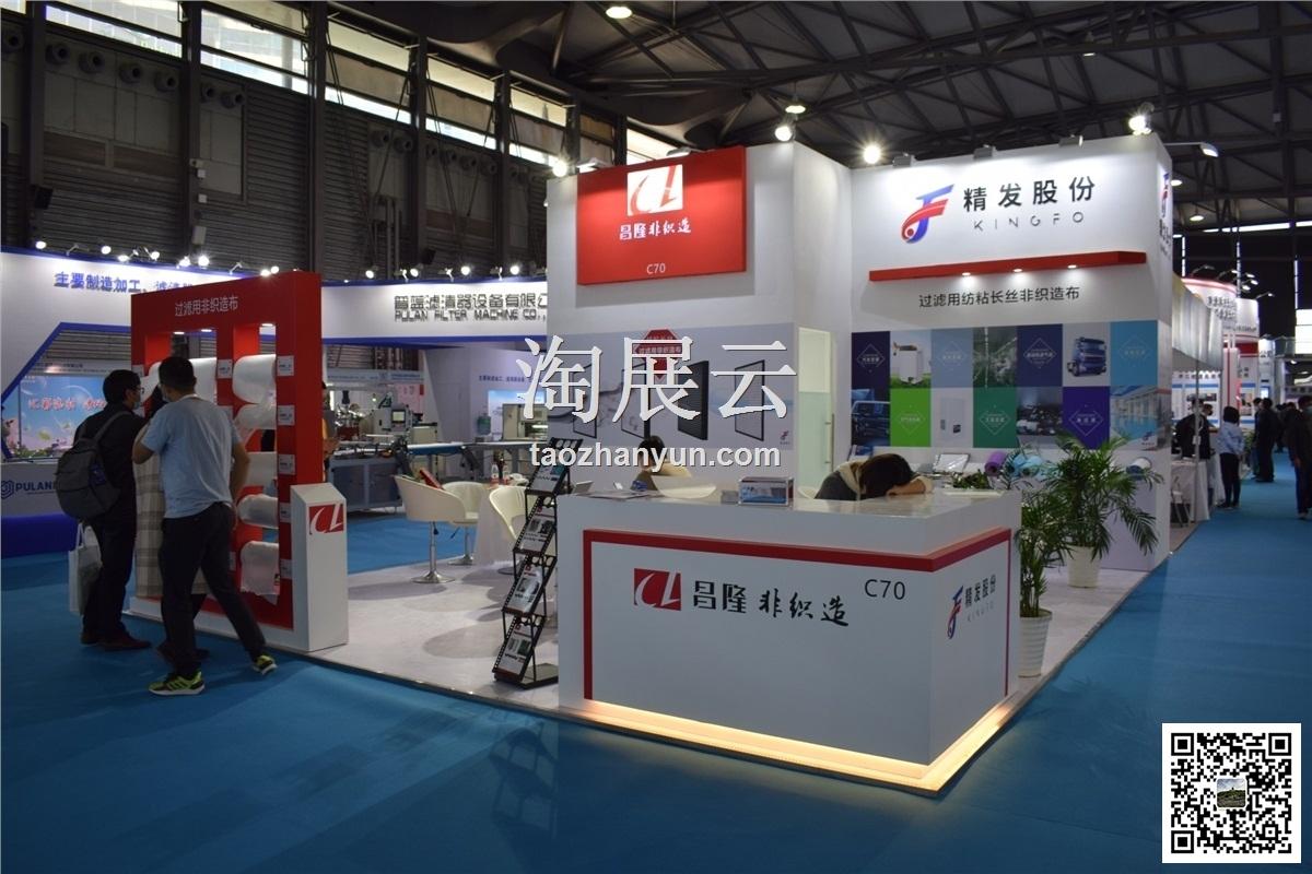 2020第八届亚洲过滤与分离工业博览会
