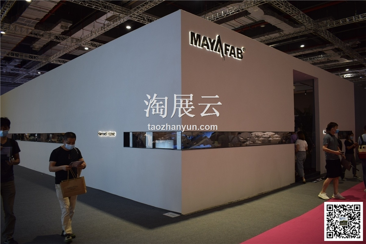 2020中国国际家用纺织品及辅料博览会