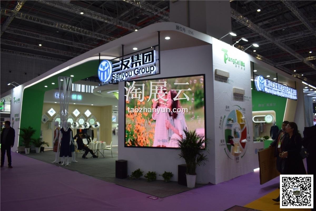 2021中国国际纺织纱线(春夏)展览会
