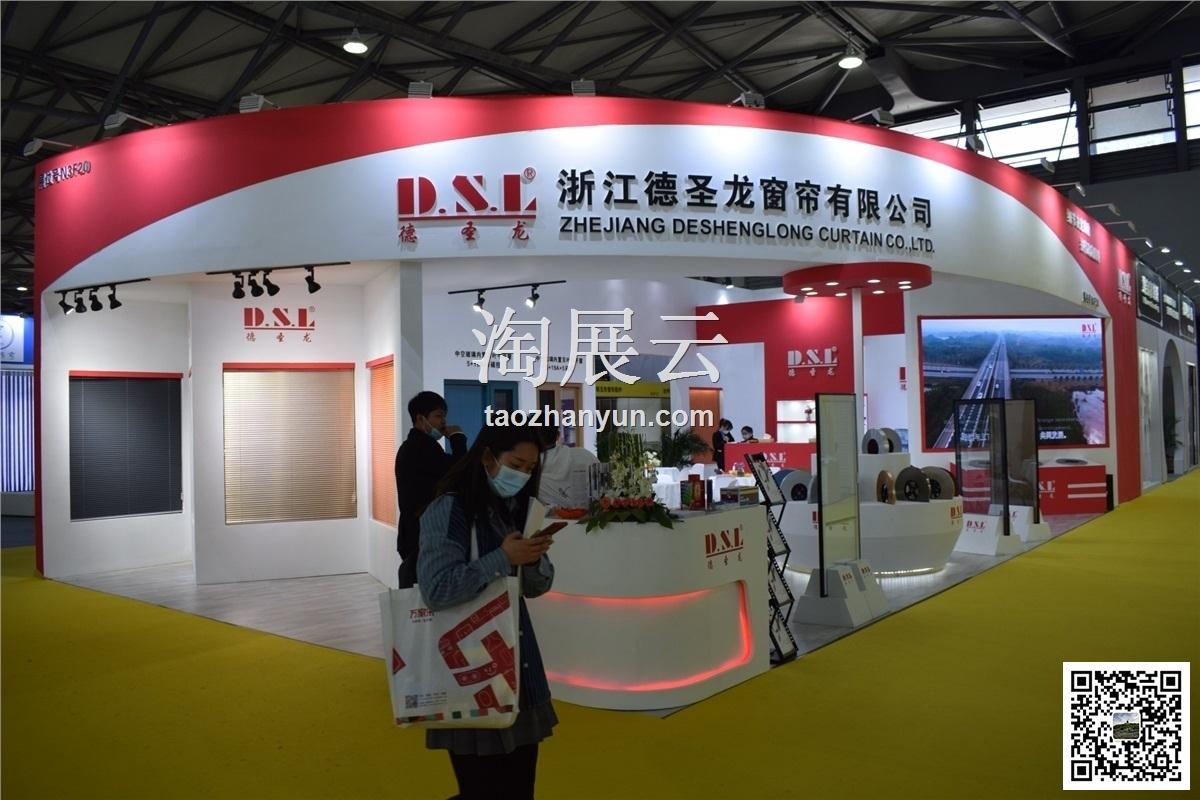 2021亚洲(上海)门窗遮阳展览会(R+T Asia)