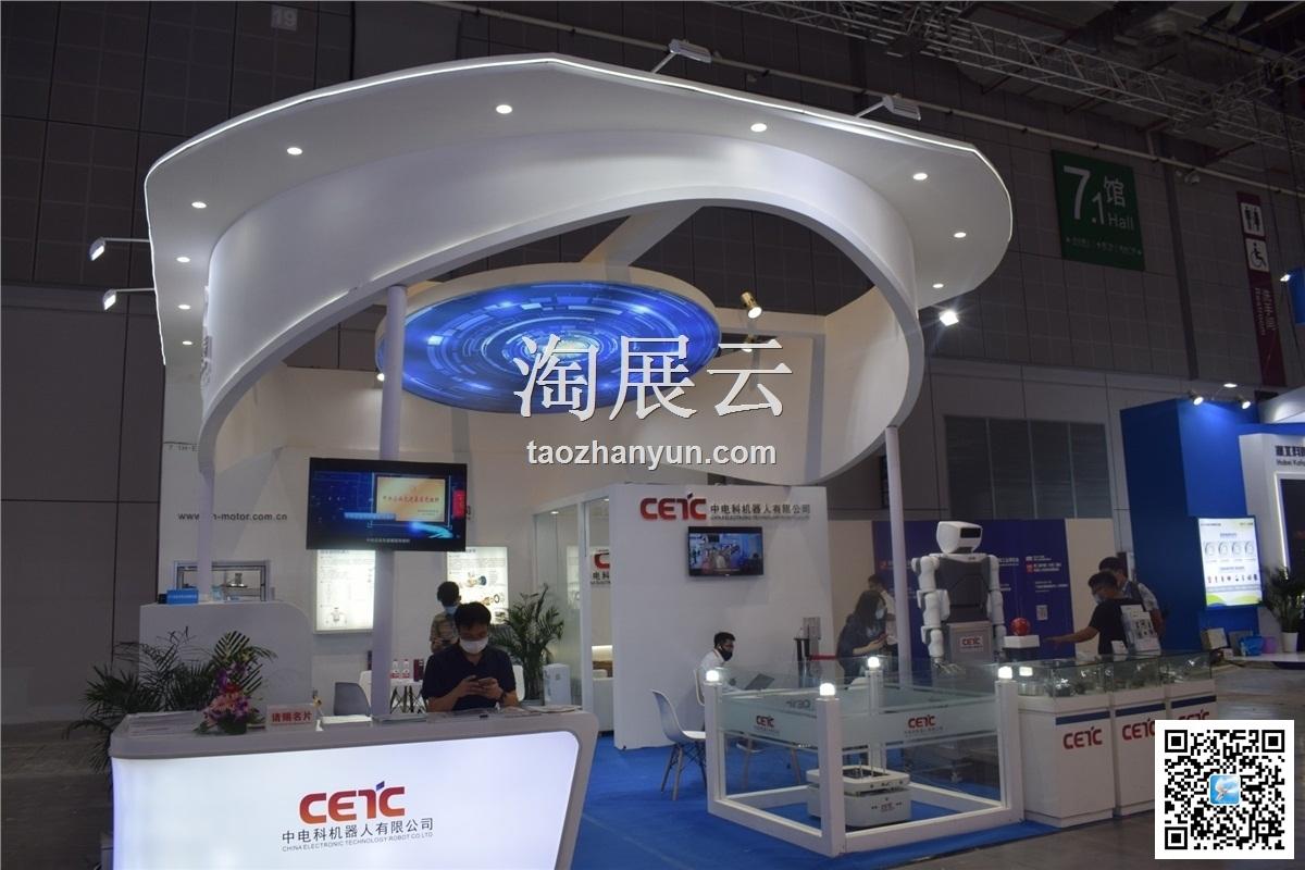 2020第22届中国(万博官方manbetx登录)国际工业博览会