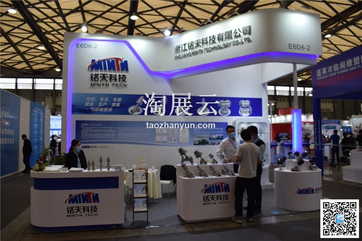 2020亚洲(万博官方manbetx登录)国际动力传动与控制技术展览会