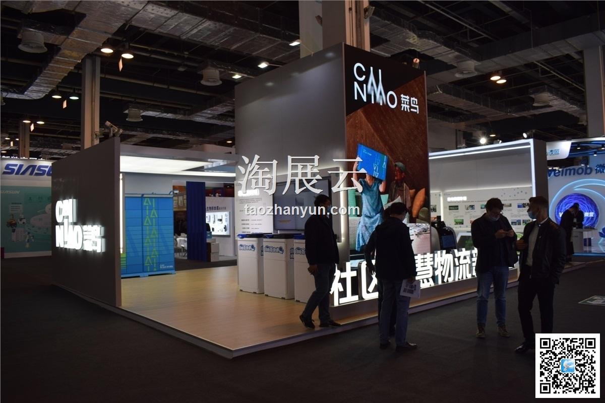 2021第8届中国(万博官方manbetx登录)国际技术进出口交易会(CSITF)