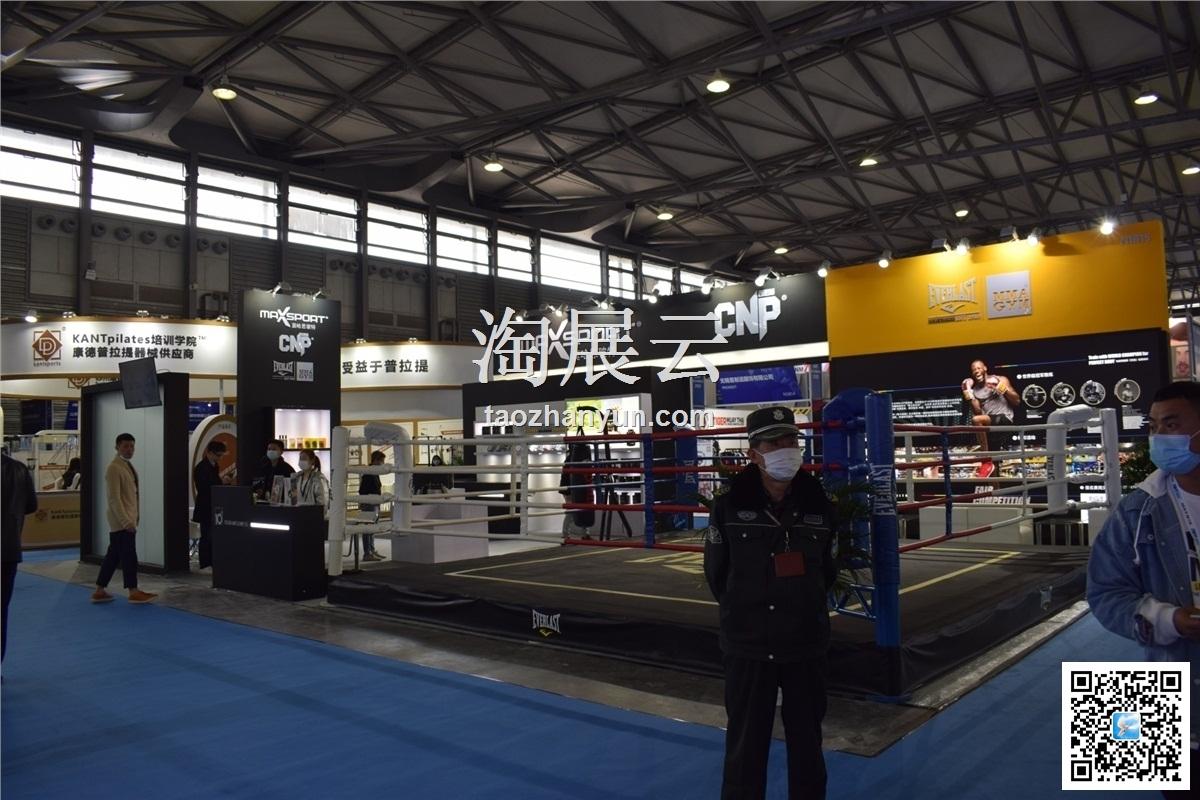 2021中国(万博官方manbetx登录)国际健身、康体休闲展览会