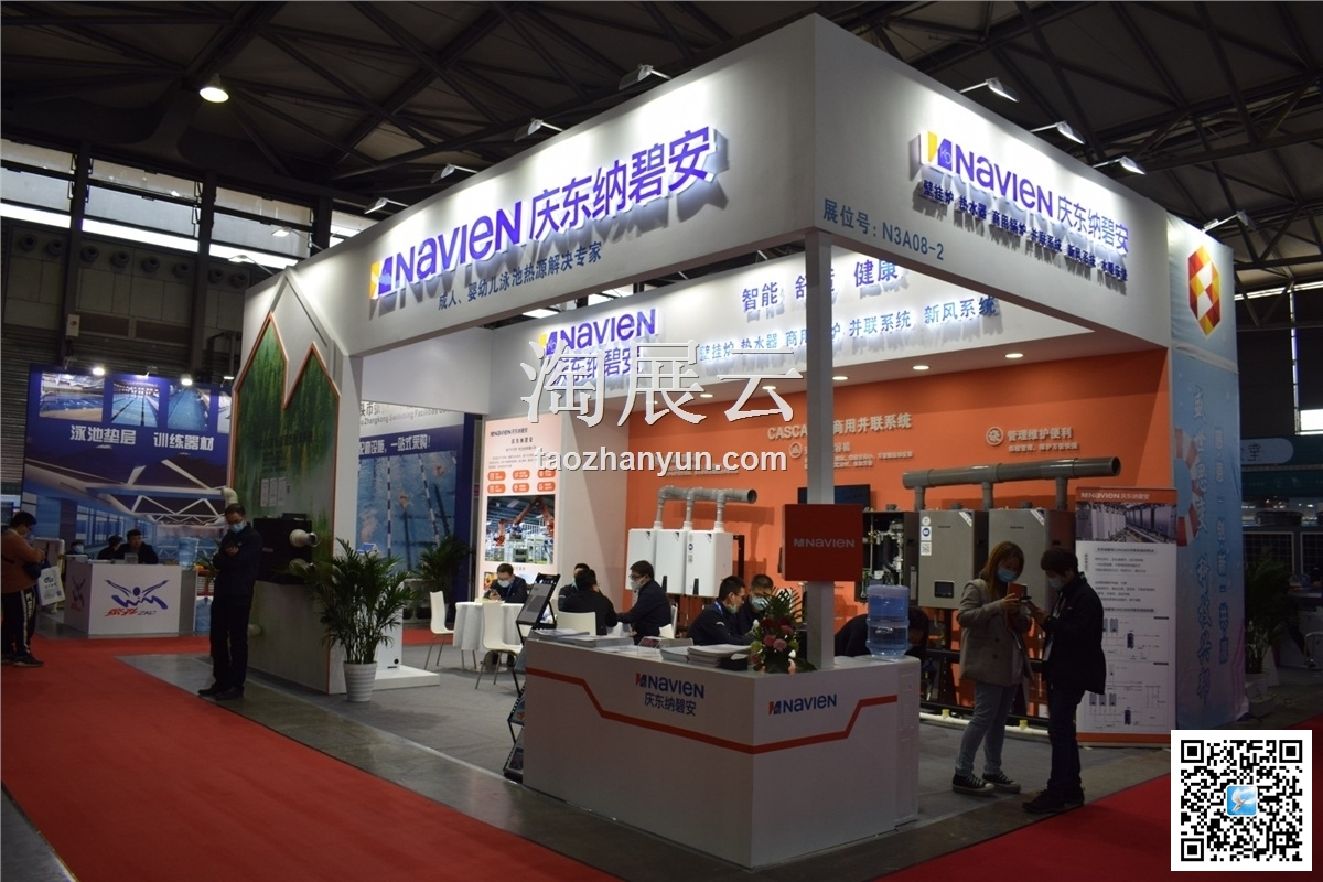 2021CSE中国(万博官方manbetx登录)国际泳池设施、泳池装备及温泉SPA展览会