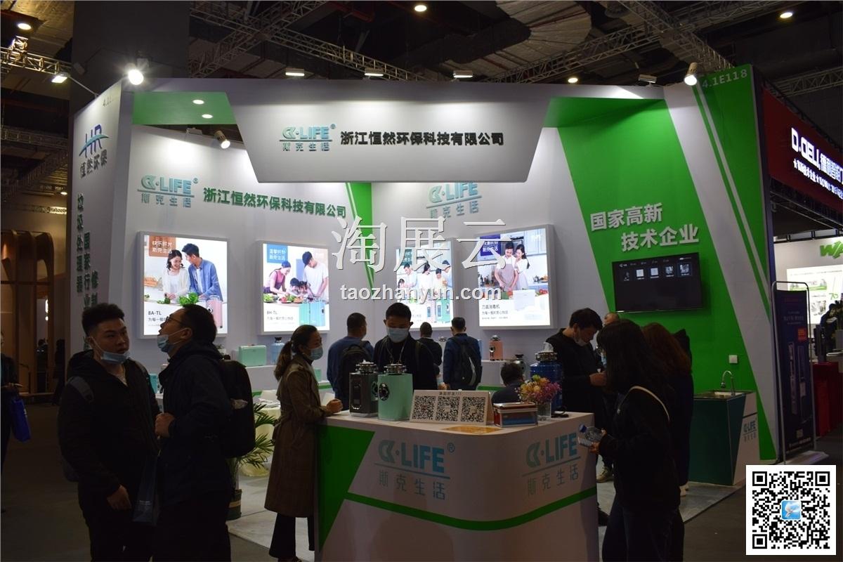 2021中国国际建筑贸易博览会