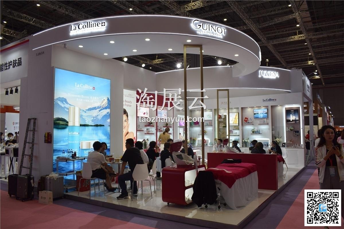 2021第57届中国(万博官方manbetx登录)国际美博会