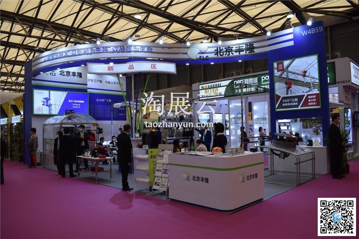 2021第23届中国(万博官方manbetx登录)国际花卉园艺展览会