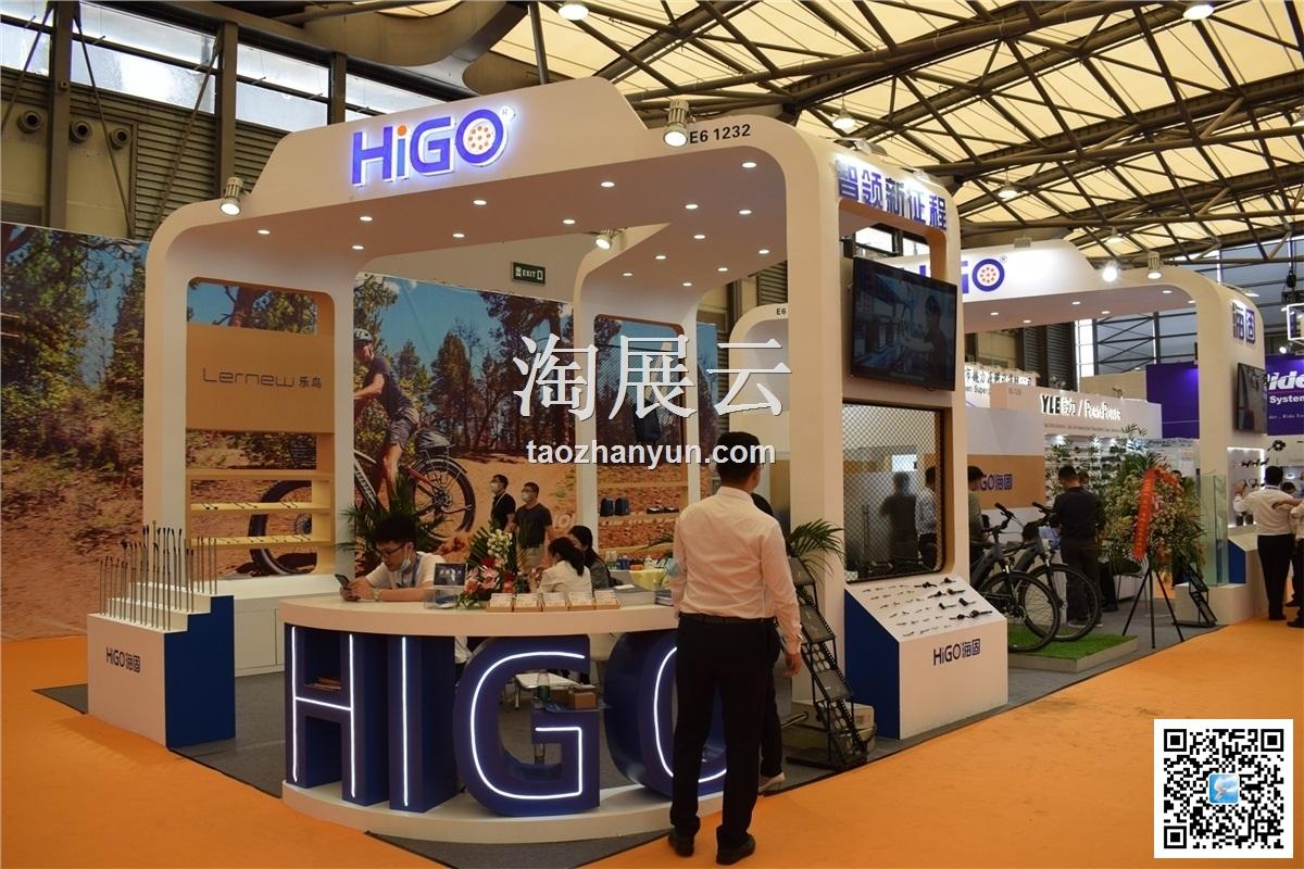 2021第30届中国(万博官方manbetx登录)国际自行车展览会