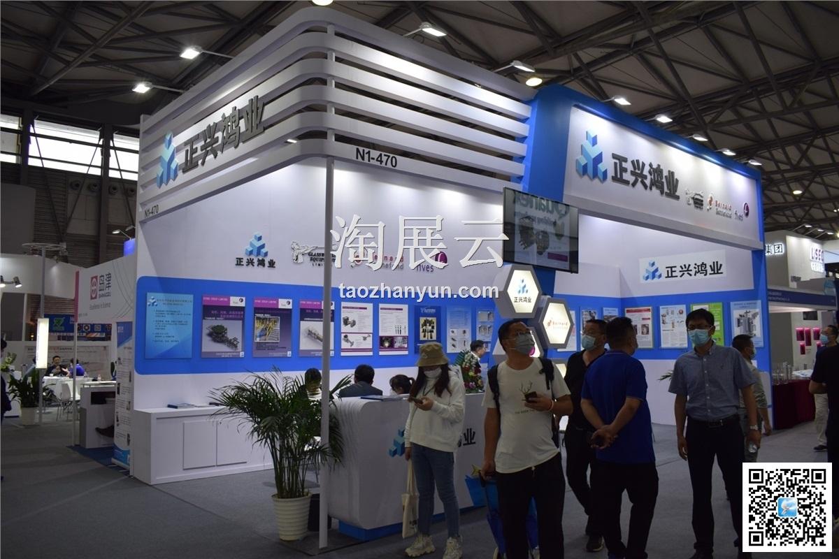2021第31届中国(万博官方manbetx登录)国际玻璃工业技术展览会