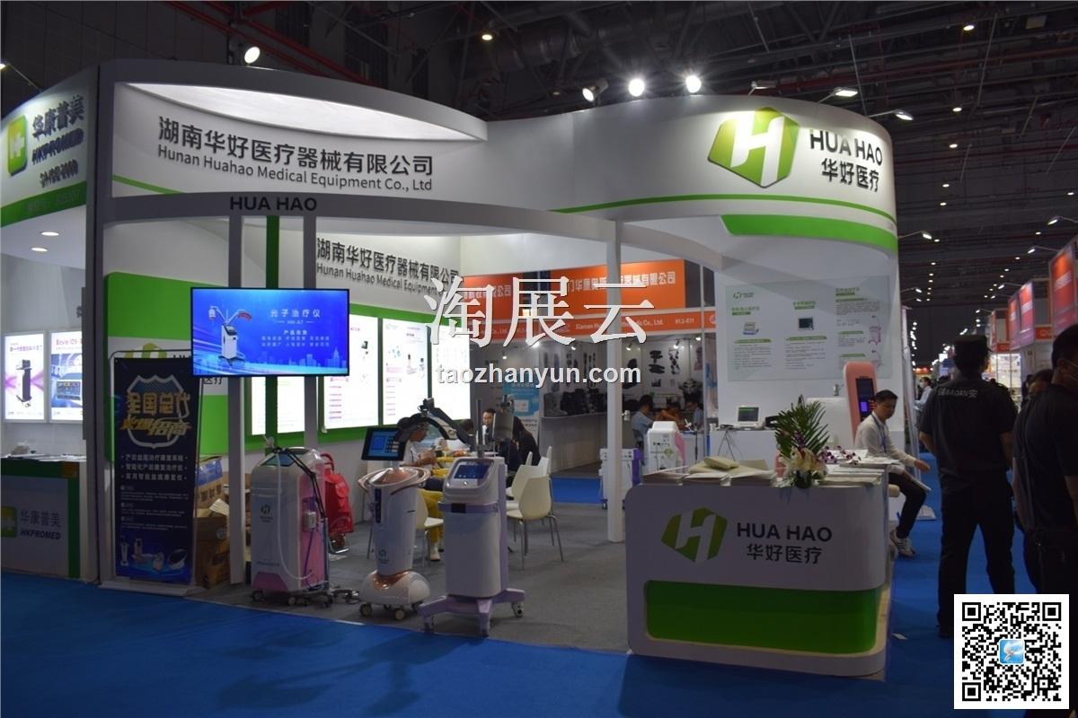 2021第84届中国(万博官方manbetx登录)国际医疗器械博览会