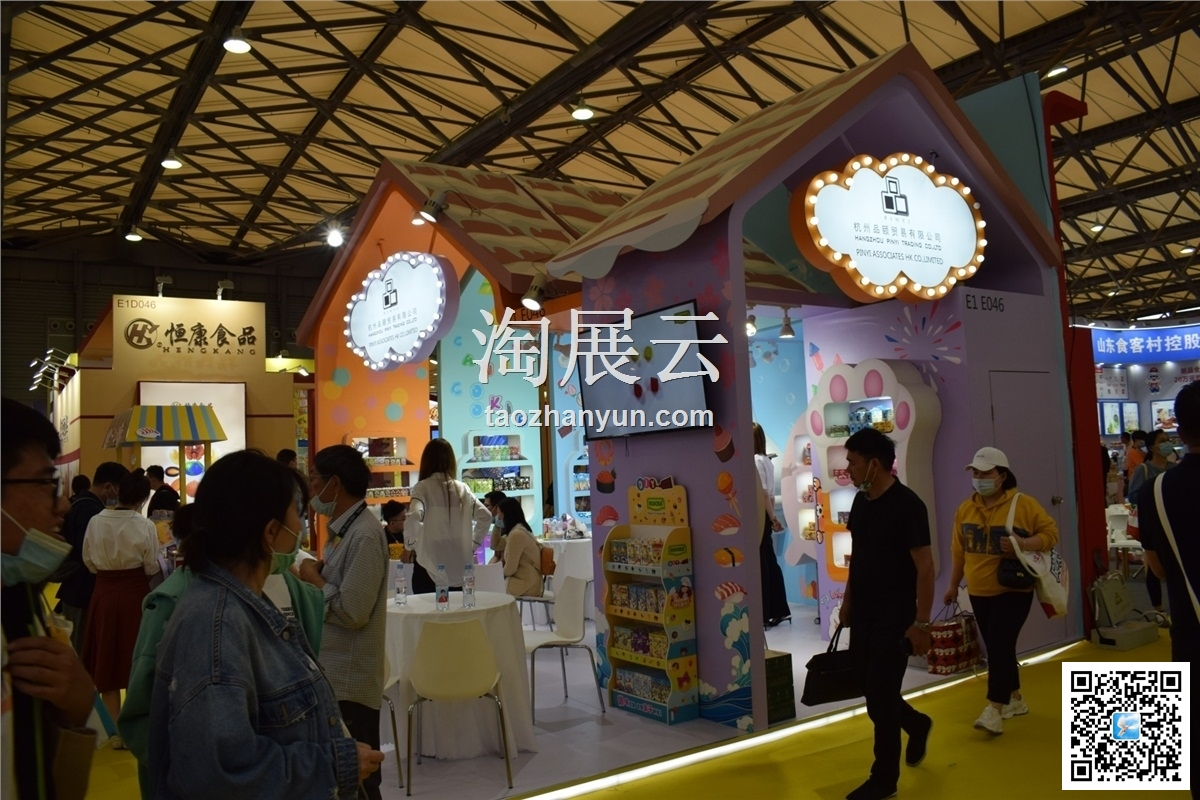 2021第二十二届中国国际食品和饮料展览会(中食展)