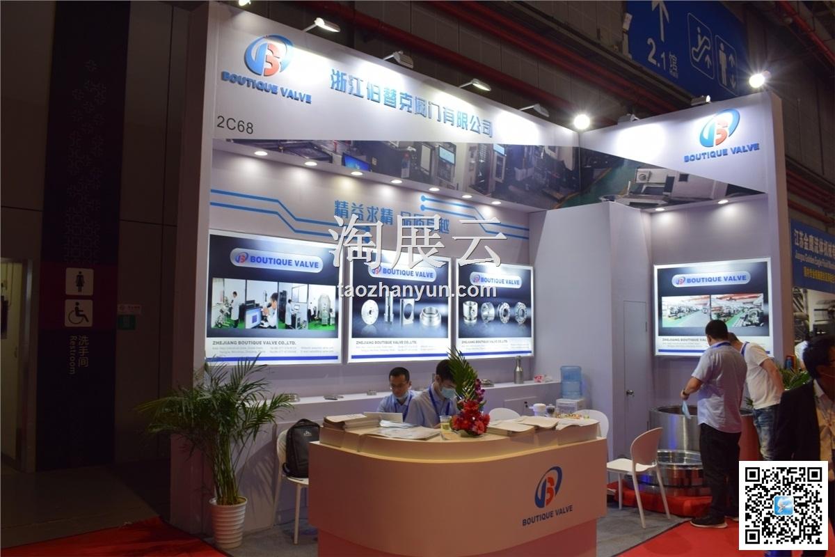 2021中国国际铸造博览会、第十三届中国国际压铸工业展览会、中国国际工业炉展览会