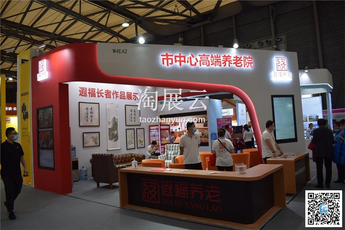 2021中国(万博官方manbetx登录)国际养老、辅具及康复医疗博览会