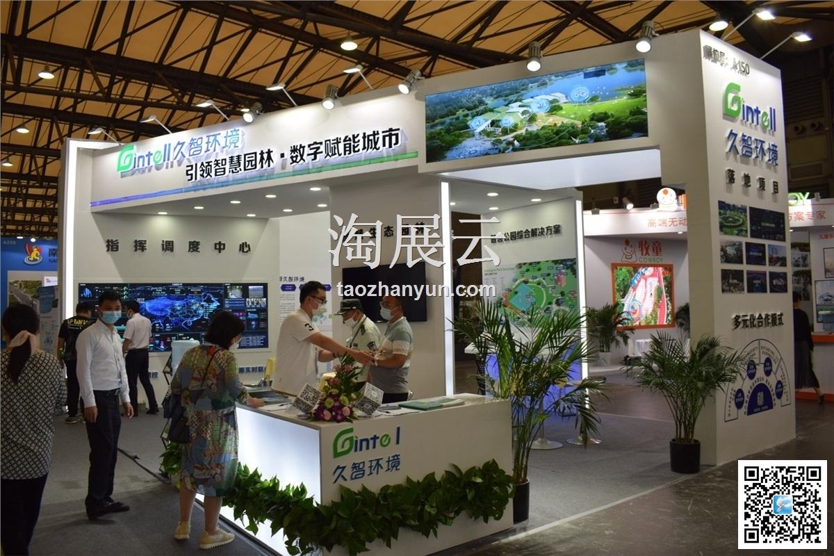 2021中国(万博官方manbetx登录)国际园林景观产业贸易博览会
