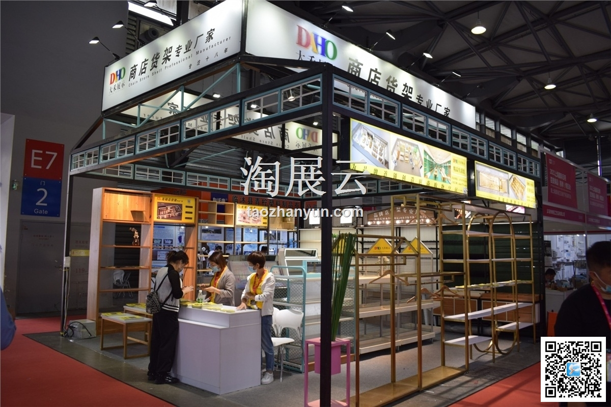 2021万博官方manbetx登录国际日用百货商品博览会暨万博官方manbetx登录国际厨卫及餐厅用品展览会