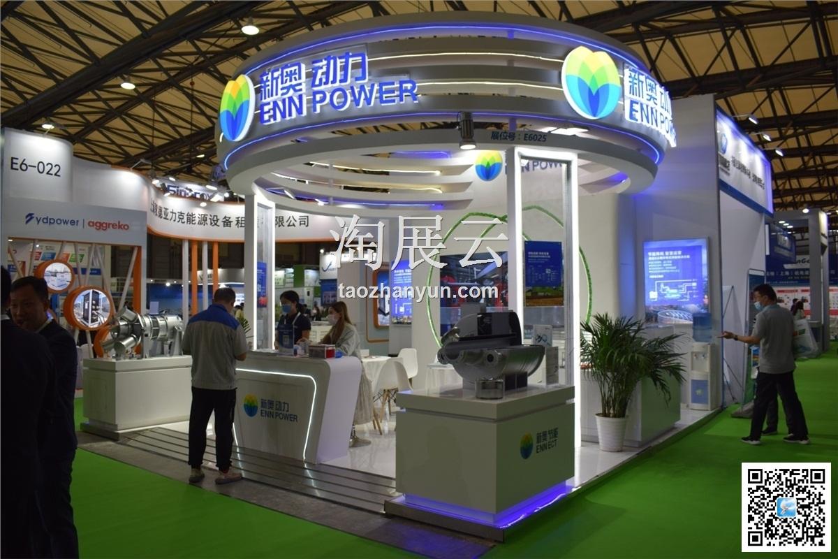 2021第21届中国(万博官方manbetx登录)国际电力电工设备暨智能电网展览会(全电展)