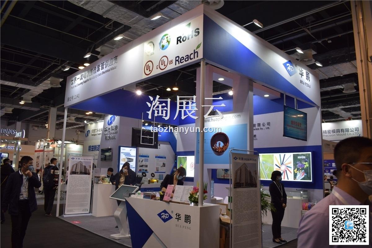 2021中国(万博官方manbetx登录)国际绕线机、线圈、绝缘材料、磁性材料及电机、变压器制造展览会