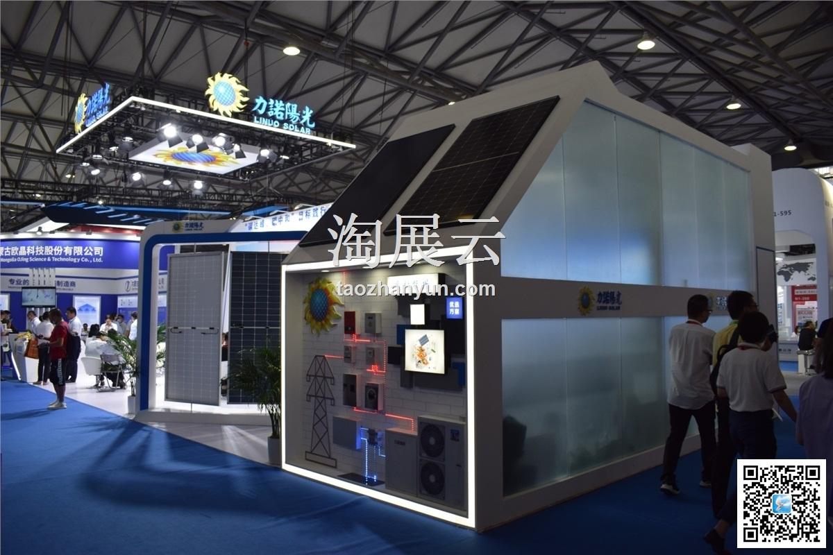 SNEC第十五届(2021)国际太阳能产业及光伏工程(万博官方manbetx登录)展览会暨论坛